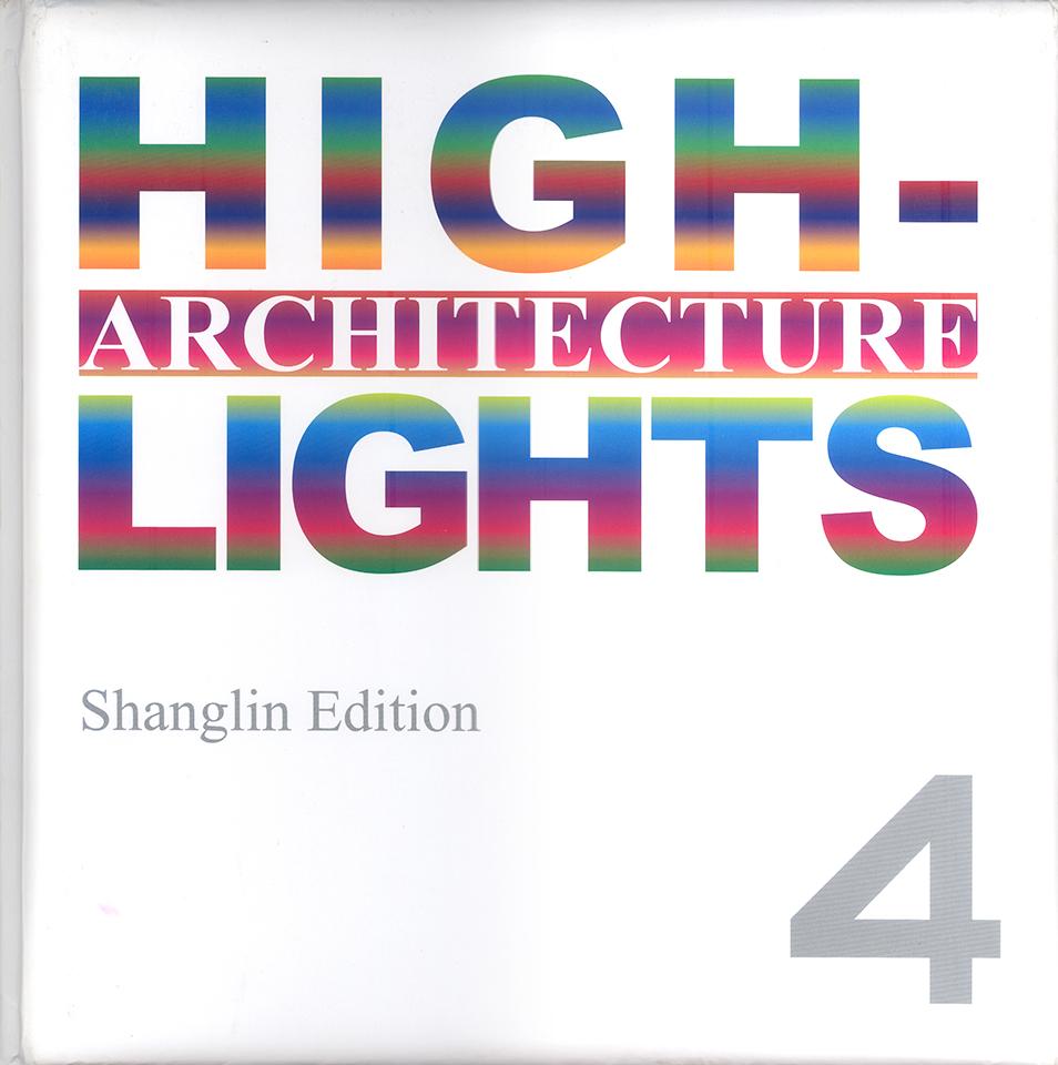 ARCHITECTUREHIGHLIGHTS4